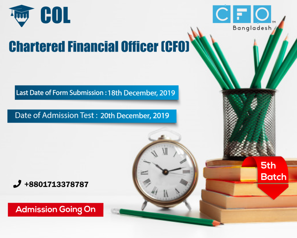 CFO 5th Batch Admission